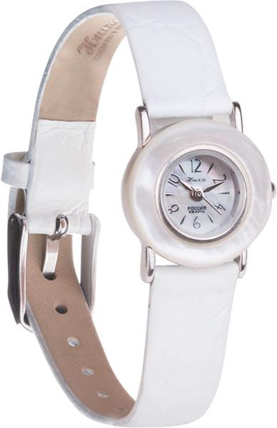 Женские часы Ника 9024.50.9.14A цена и фото