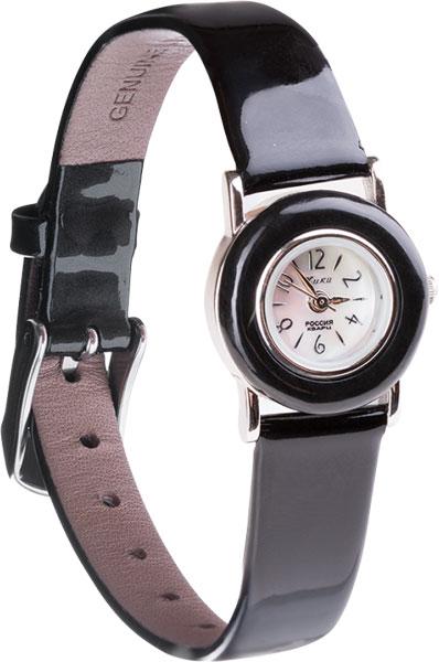 Женские часы Ника 9024.54.9.14A