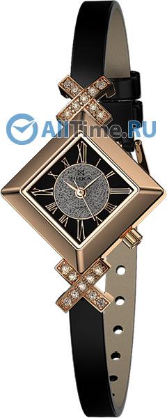 Часы Ника 0916.2.1.41 Часы Seiko SXDG06P1