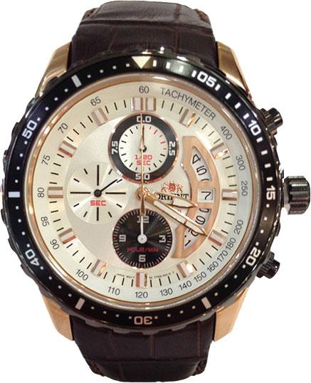 Мужские часы Orient TT0Q004W дизайн панков турецкий браслеты для глаз для мужчин женщины новая мода браслет женский сова кожаный браслет камень