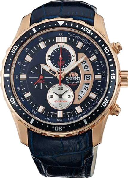 Мужские часы Orient TT0Q006D дизайн панков турецкий браслеты для глаз для мужчин женщины новая мода браслет женский сова кожаный браслет камень