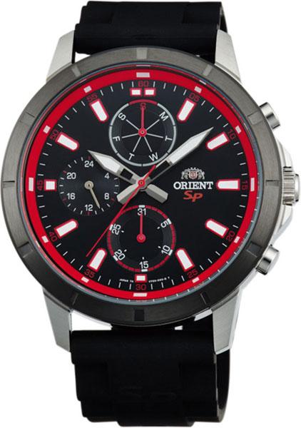 где купить Мужские часы Orient UY03003B по лучшей цене