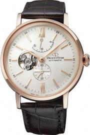 7cea6f7b9a73 Наручные часы Orient Star — купить на официальном сайте AllTime.ru ...