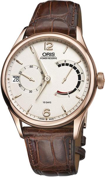 Мужские часы Oris 111-7700-60-61-set