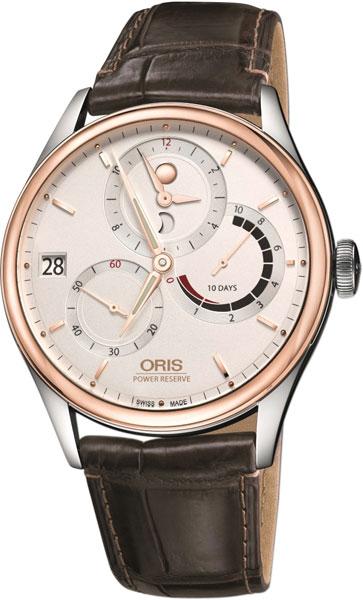 Мужские часы Oris 112-7726-63-51-set