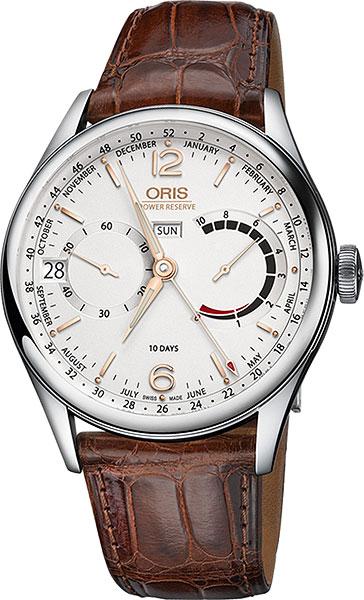 Мужские часы Oris 113-7738-40-31LS oris 581 7546 40 54 ls