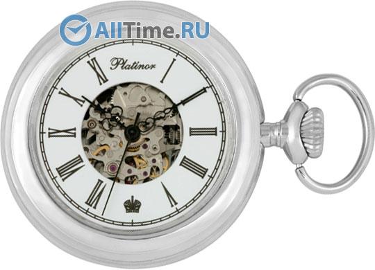 Мужские серебряные часы в коллекции Карманные часы Platinor серебряные