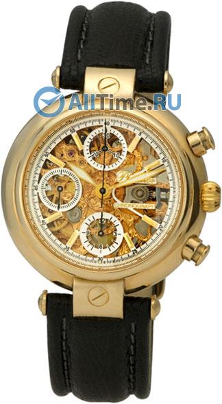 Часы скелетоны российские часы в стиле прованс маятником купить