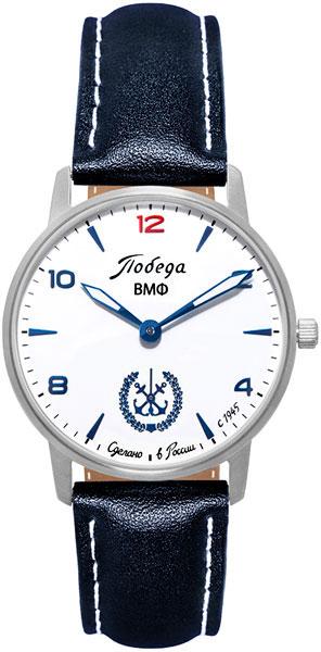 Мужские часы Победа PW-03-62-10-0024
