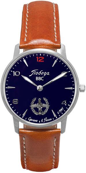 цена Мужские часы Победа PW-03-62-10-0025 онлайн в 2017 году