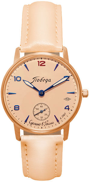 Мужские часы Победа PW-03-62-10-0033 цена и фото