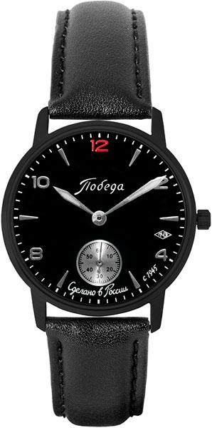 Мужские часы Победа PW-03-62-10-0035 цена и фото