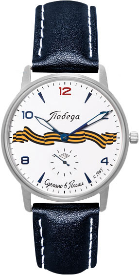 цена Мужские часы Победа PW-03-62-10-0036 онлайн в 2017 году
