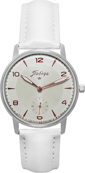 Женские часы Победа PW-03-62-10-0052