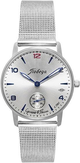 Мужские часы Победа PW-03-62-30-0032 цена и фото