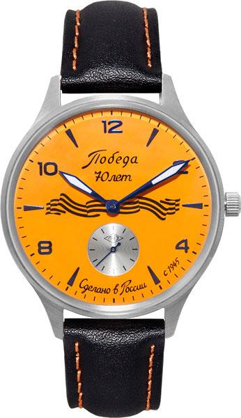 цена Мужские часы Победа PW-04-62-10-0009 онлайн в 2017 году