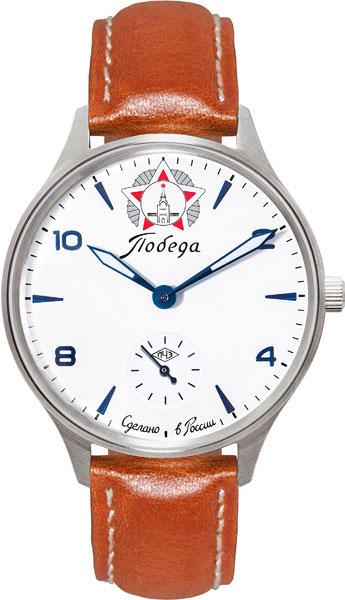 Мужские часы Победа PW-04-62-10-0010 цена и фото