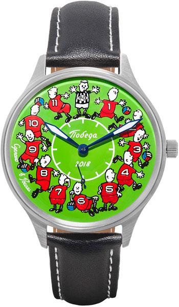 цена Мужские часы Победа PW-04-62-10-0012 онлайн в 2017 году