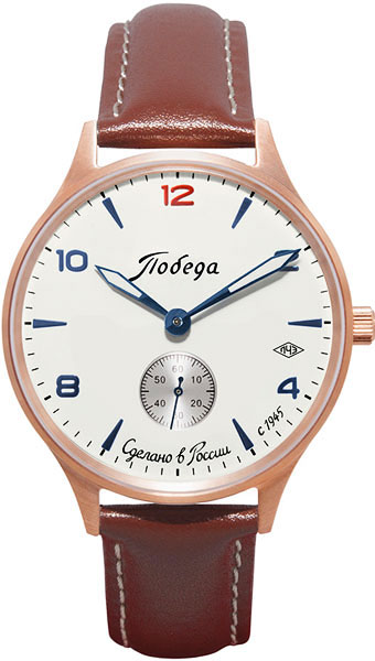 цена Мужские часы Победа PW-04-62-10-0030 онлайн в 2017 году