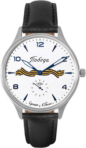 Мужские часы Победа PW-04-62-10-0045