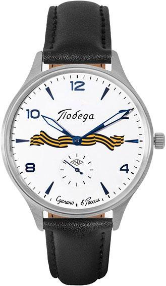 цена Мужские часы Победа PW-04-62-10-0045 онлайн в 2017 году