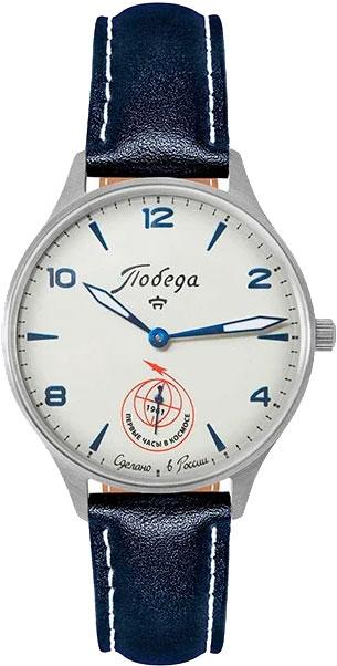 Мужские часы Победа PW-04-62-10-A050