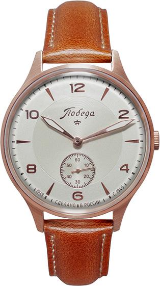 цена Мужские часы Победа PW-04-62-10-0053 онлайн в 2017 году