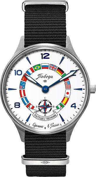 цена Мужские часы Победа PW-04-62-40-0090 онлайн в 2017 году