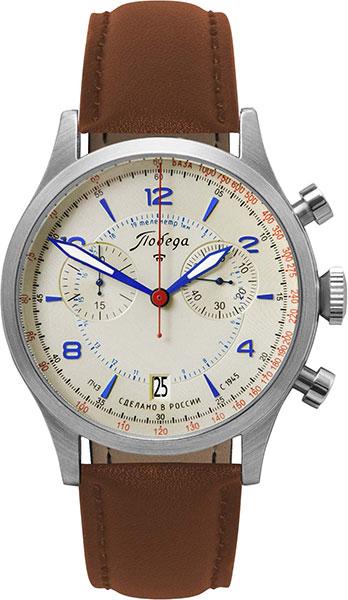 Купить Мужские Часы Победа Pw-09-55-10-0057