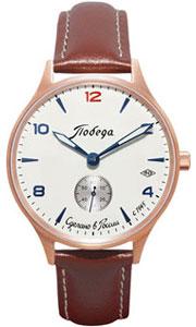 Купить часы победа официальный сайт часы мужские наручные штурманские океан