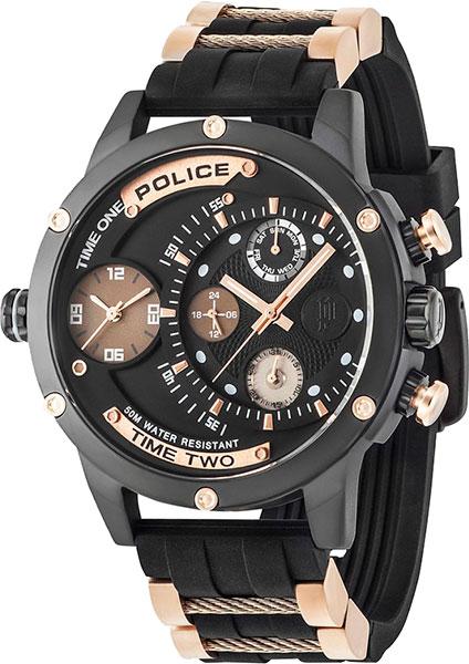 где купить Мужские часы Police PL.14536JSB/02PA по лучшей цене