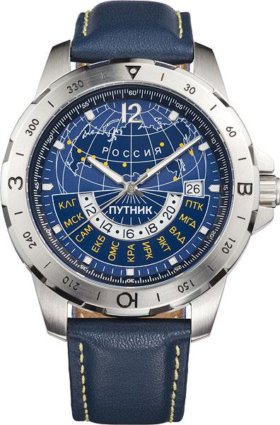Мужские часы Путник P.1.2.3 в путник путник сновидений часть 2 новое тысячелетие