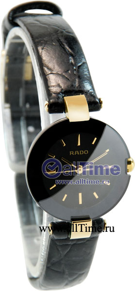 Rado Sintra Jubile White Gold, Женские часы Радо