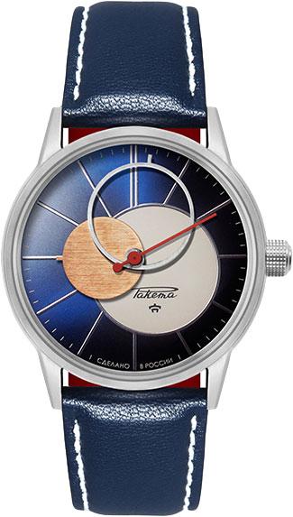 Мужские часы Ракета W-05-16-10-0184 все цены