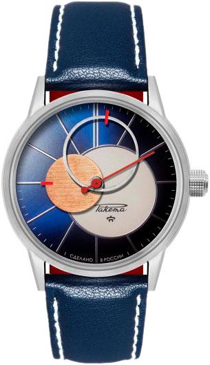 Мужские часы Ракета W-05-16-10-0230
