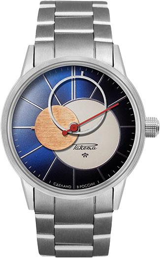 Мужские часы Ракета W-05-16-30-0185 набор eleaf ikiss 220 mah автомат стальной