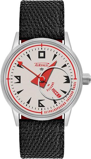 Мужские часы Ракета W-06-16-10-0186 мужские часы ракета w 40 16 10 0176