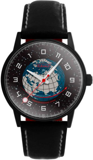 Мужские часы Ракета W-07-20-10-0229