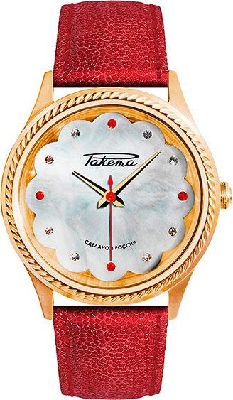 Женские часы Ракета W-15-50-10-0131 часы женские uno de 50