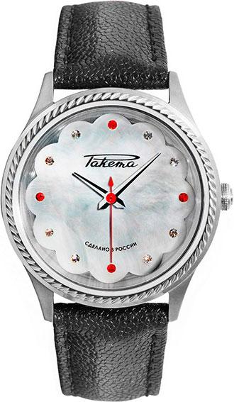 Женские часы Ракета W-15-50-10-0132 часы женские uno de 50