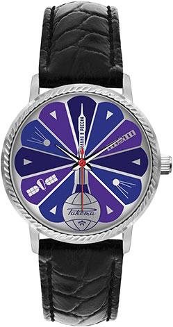 Женские часы Ракета W-15-50-10-0168 цена и фото