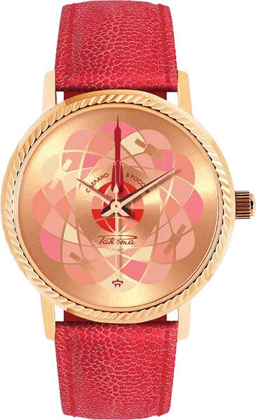 Женские часы Ракета W-15-50-10-0172 цена