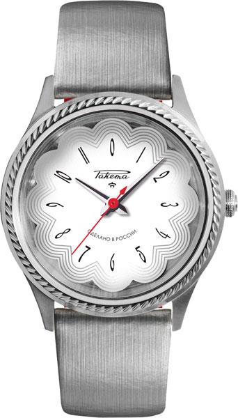 Женские часы Ракета W-15-50-40-0200 часы женские uno de 50