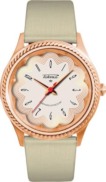 Женские часы Ракета W-15-50-40-0202