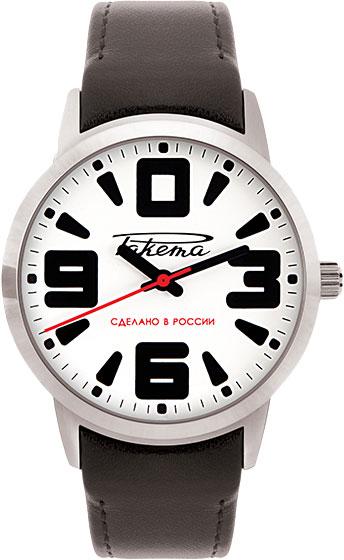 лучшая цена Мужские часы Ракета W-20-10-10-S038