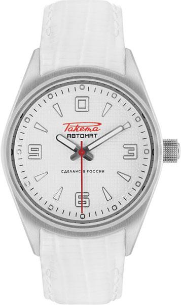 Мужские часы Ракета W-20-16-10-0115 все цены