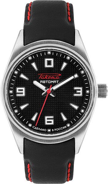 Мужские часы Ракета W-20-16-10-0155 все цены