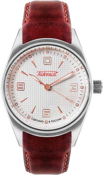 лучшая цена Мужские часы Ракета W-20-16-10-0180