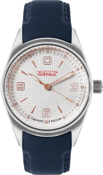 Мужские часы Ракета W-20-16-10-0181