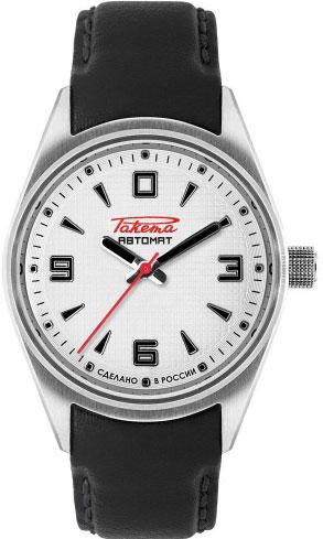 Мужские часы Ракета W-20-16-10-0249